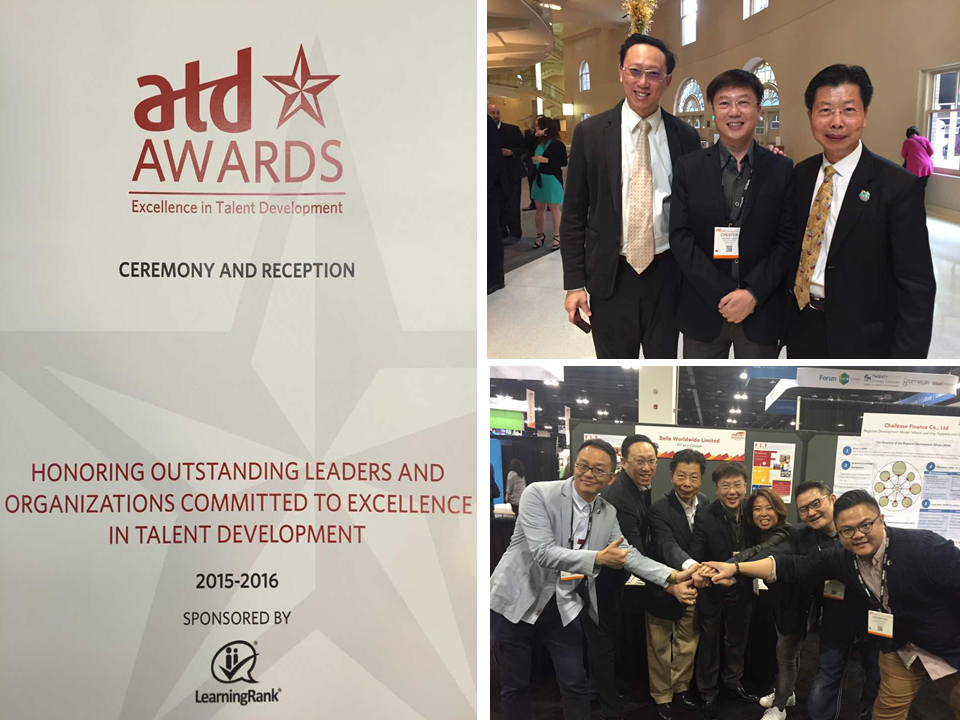 20160525-2016-atd-conference-4